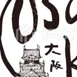 ⭐「大阪ブロガーズ」(オプチャ)