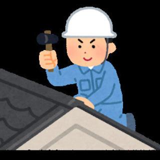全国規模👰屋根等の修理!お見積もり無料!火災保険で治せます!
