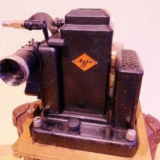 激レア【Agfa/アグファ】Movector 16C/アンティー...