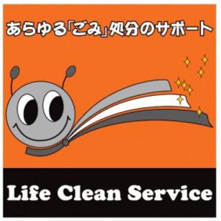 引越しゴミ、遺品整理、不用品、建物解体など承ります