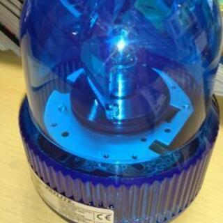 新品青い回転灯です❕