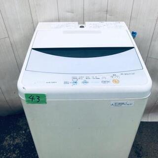 43番 Panasonic✨全自動電気洗濯機✨NA-F45B1‼️