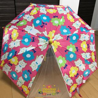 傘とレインコート - 日高市
