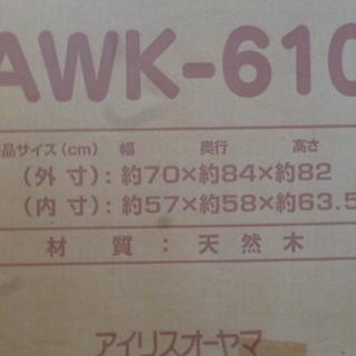 新品未組み立て!アイリスオーヤマ ウッディ犬舎AWK610 − 奈良県