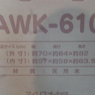 新品未組み立て!アイリスオーヤマ ウッディ犬舎AWK610 - 香芝市