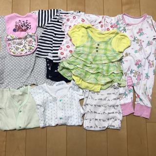 新生児ベビー服 50〜70センチまとめ売り