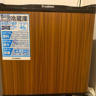 sーcubism46L冷蔵庫と同じサイズの冷凍庫