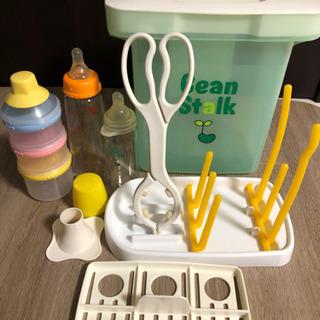 哺乳瓶 粉ミルク小分けタッパー ロート(じょうご)哺乳瓶消…