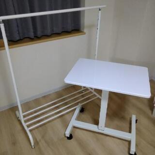 !!真っ白なガス昇降のスタンディングデスクとハンガーラック(テーブル)