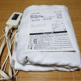電気かけしき兼用毛布