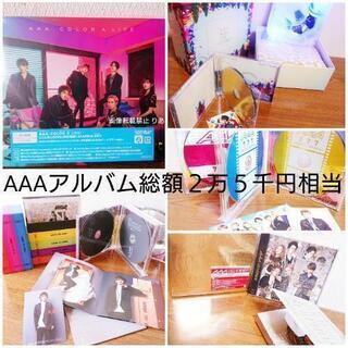 総額2万5千円相当ぶん AAA アルバム 5つセット 777 カ...