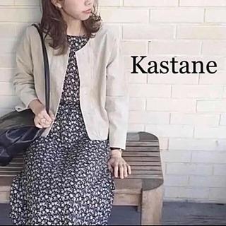 ☆Kastane☆カスタネ  小花柄ワンピース