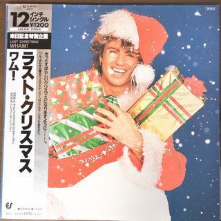 【特典下敷付】ワム! - ラスト・クリスマス 12インチシングル...