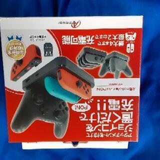 Switch用 充電パット未使用新品