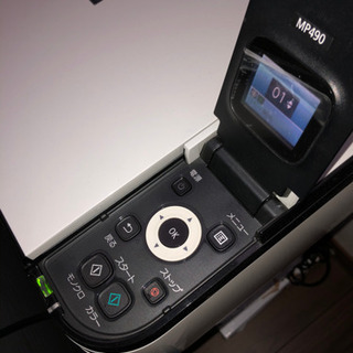 【中古美品:インク残有】Canon PIXUS. MP49…