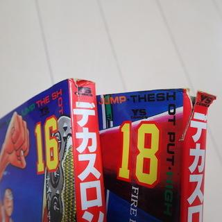 山田芳裕 / デカスロン 全23巻初版(第14巻は初版2刷)完結 個人蔵書 - 売ります・あげます