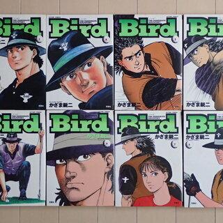 かざま鋭二 / Bird(バード) 全8巻初版(第1、2巻は初版...
