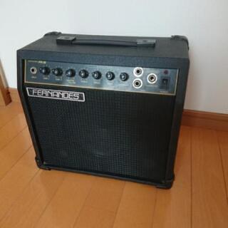 ギターアンプ  フェルナンデスFA-15 (値下げしました)