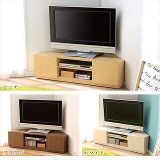 テレビ台 ローボードタイプ 新品 値引き可能