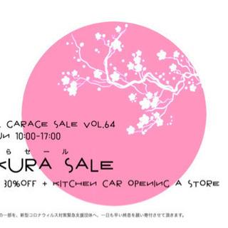 『バナルのガレージセール』vol.64 〜 SAKURA-SALE〜