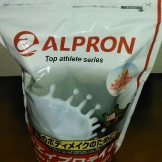 アルプロン ホエイプロテイン100 1kg 【約50食】ミルキー...