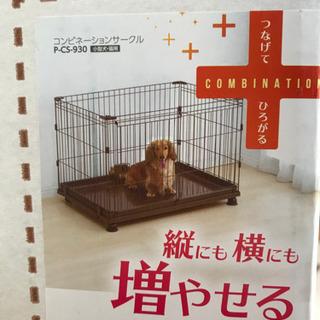 ペット サークル ケージ  小型犬 中型犬
