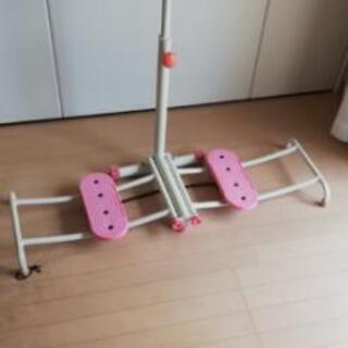 足のトレーニングマシーン