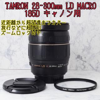 ●超高倍率●旅行に便利●タムロン 28-300mm 185D キ...