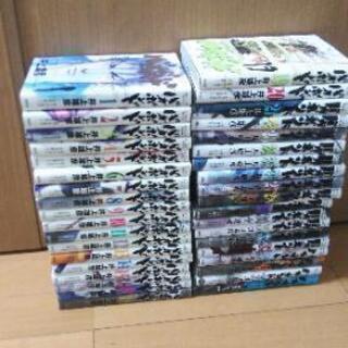 大幅値下げ✨ バガボンド コミック1〜37巻 21,552円→5...