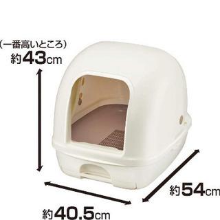 未使用品。最新型。デオトイレ フルカバータイプ