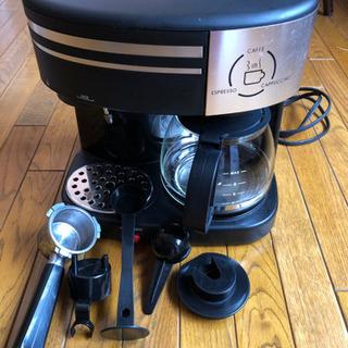 コーヒーメーカー ドリップとエスプリッソ