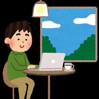 【java】現役プログラマがjavaを教えます。【初心者向け】
