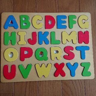 アルファベットジグソーパズル
