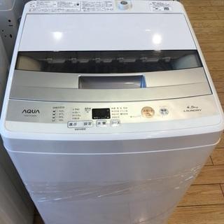 【安心1年保証付】AQUA 全自動洗濯機 AQW-S45E 20...