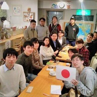 5/29(金) 日本語で国際交流! 日本語でディスカッション!