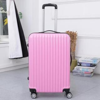 新品 スーツケース 機内持込 キャリーケース キャリーバッグ...
