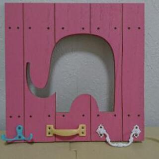 ピンクのゾウ 小物掛け