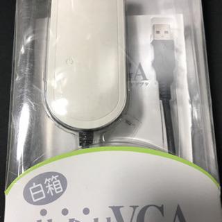 USBマルチディスプレイアダプター