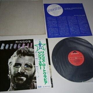 懐かしのLPレコード