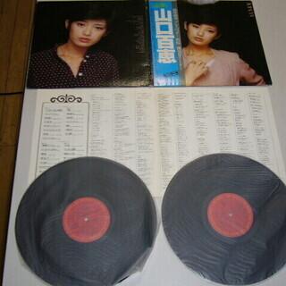 昭和の幻のアイドルのLPレコード