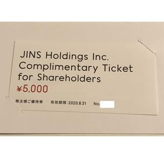 jins 株主優待 5000円分