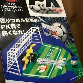 サッカーFifa 2002 World Cup PK戦ゲーム 春...