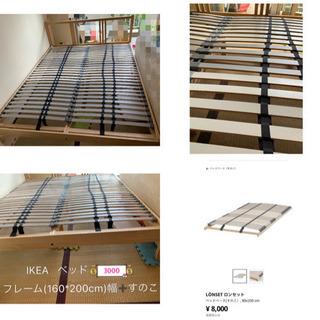 東大島 ソファー テーブル 160幅ベッド
