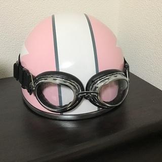 ドタキャン発生!OGK女性or小柄な男性用ヘルメット