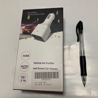 車用スマートチャージャー空気清浄機