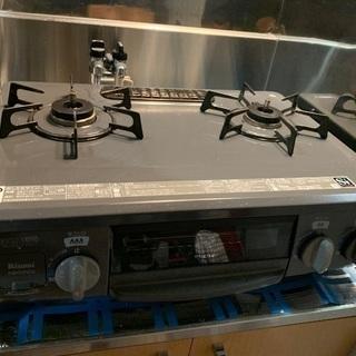 受取人決定(2017年式)Rinnai グリル付きガステーブル 二口