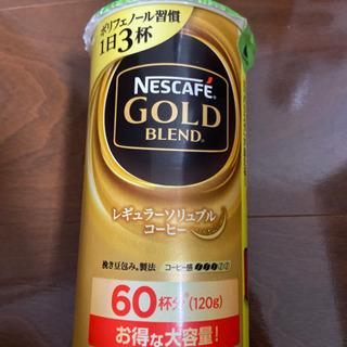 【定価1205円】ネスカフェ ゴールドブレンド エコ&システムパ...