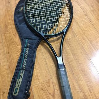 ダンロップ テニスラケット
