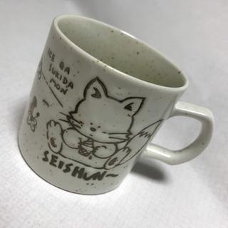 小さめコーヒーカップ