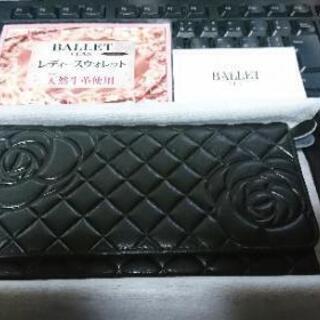 BALLET CLAN 長財布 カメリア柄